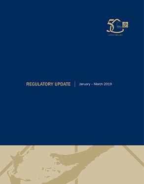 Regulatory Update January - March 2019